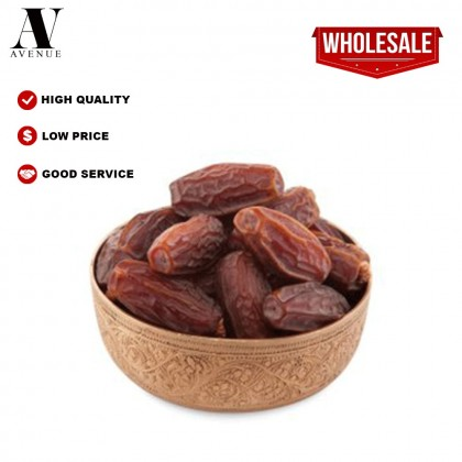 ( NEW STOCK ) Kurma Mabroom Madinah Dates Medium Size - Saudi Arabia 1kg