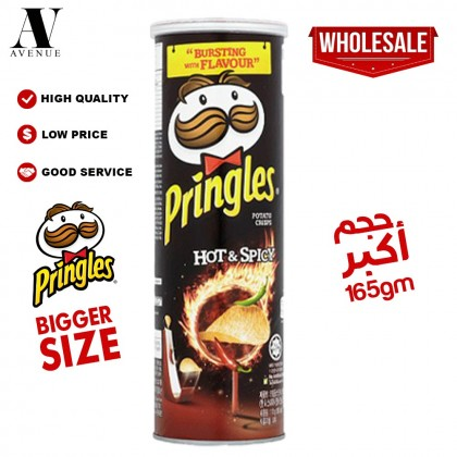 Pringles Hot & Spicy Flavour 165g